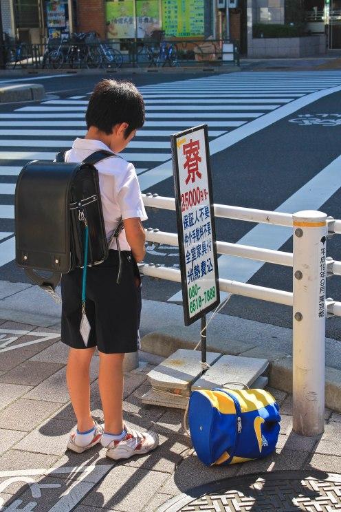 Japon - 07